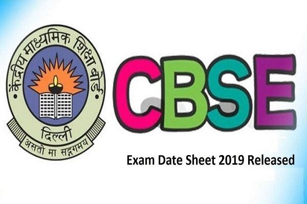 CBSE Exam Date Sheet