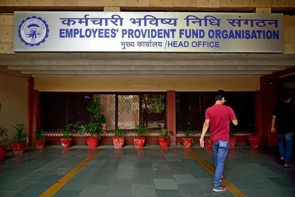 How to check PF contribution, balance via SMS from EPFO