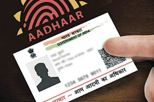 Aadhaar Card Online Registration Form- Step By Step Guide