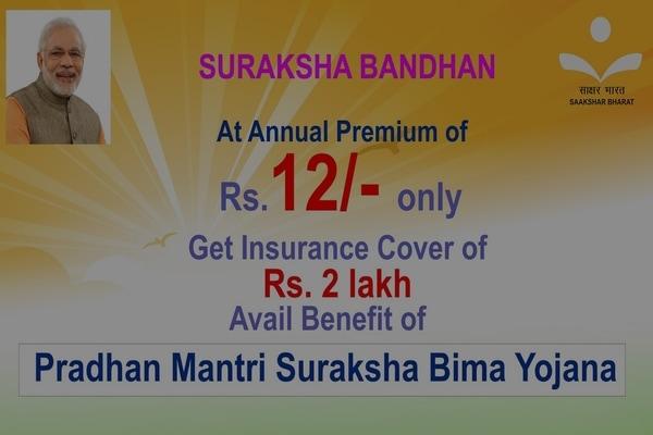 Pradhan Mantri Suraksha Bima Yojana: Enroll Now