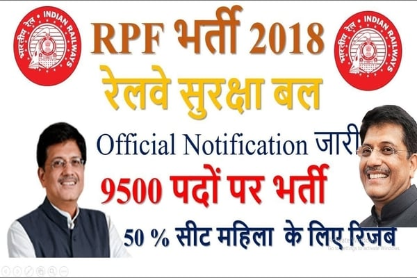 Railway to give 50% reservation for women in RPF recruitment
