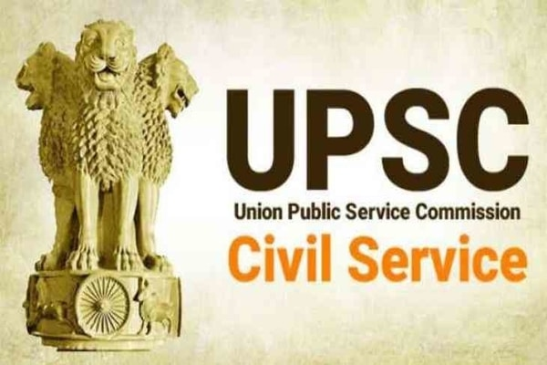 UPSC Recuitment for Combined Defence Service: Apply now