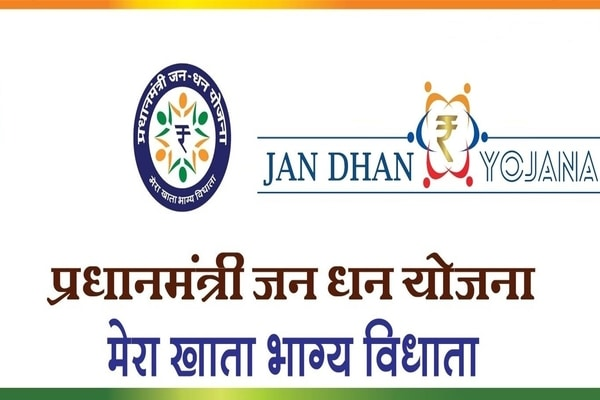 Pradhan Mantri Jan Dhan Yojana: Govt doubles up overdraft facility