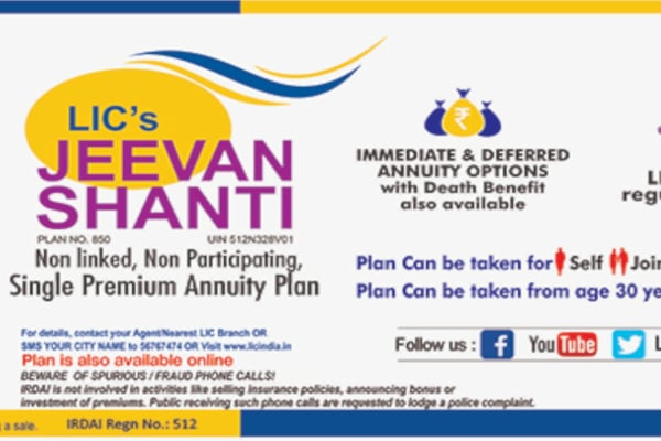 LIC's New Single-Premium Pension Plan- Jeevan Shanti
