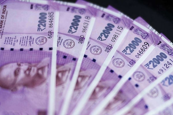 Government Hikes General Provident Fund Interest Rate