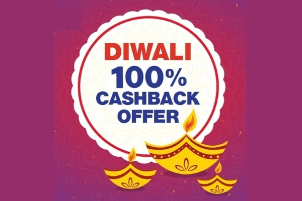 Reliance Jio Diwali cashback offers, check different plans