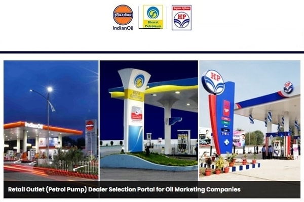 Procedure to Apply for Petrol Pump: PSUs Call For Petrol Pump Dealership Bids