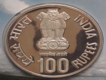 PM Launches Rs.100 Coin.