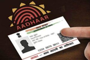 opt-out of Aadhaar