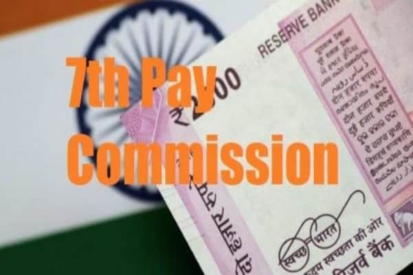 7th Pay Commission: Centre Likely to Announce Good News For Employees Soon