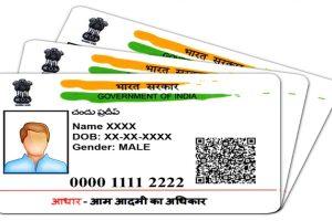 Carry Aadhaar in your smartphone with the mAadhaar