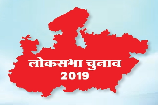 Lok Sabha Election Dates: See When Your State Votes