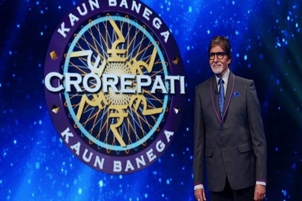 Kaun Banega Crorepati Season 11: Here's How to Register for Amitabh Bachchan's Show
