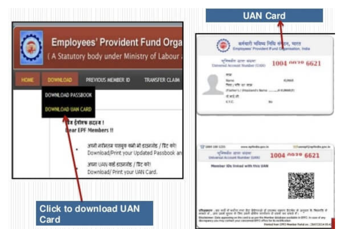 How to find or activate your UAN for EPF