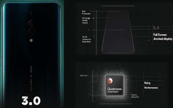OPPO K3 teaser out on Amazon, Launch on July 19