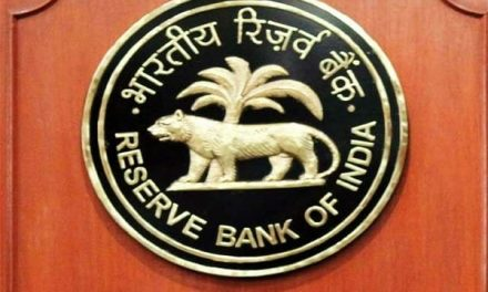 RBI To Cut Interest Rates As Fiscal Measures Fail: Lowers basis Points
