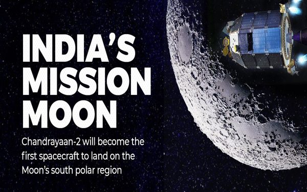 Chandrayaan 2: ISRO releases pictures of moon's surface