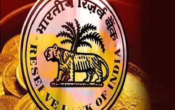 RBI cuts Repo Rate again: Home loans, car loans to become cheaper