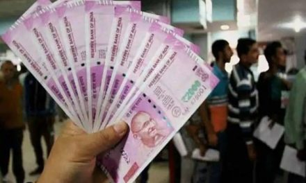 7th Pay Commission : No fee for government job application! These candidates to benefit
