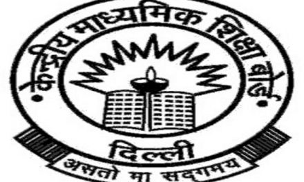 CBSE hikes Fees: CBSE Hikes Exam Registration Fee For Board Students