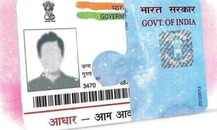 Aadhaar Verification To Be Mandatory For New GST Registered Dealers