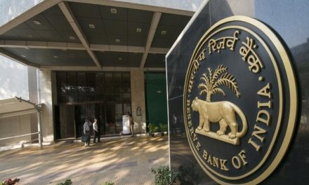RBI Officers Recruitment 2019: 199 Posts For Grade B