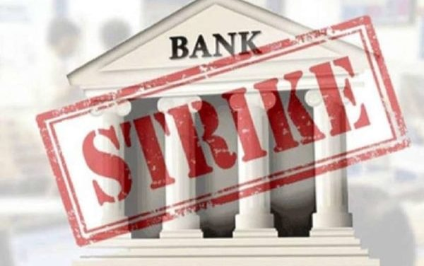 Bank strike: Banks May Remain Closed For 4 days Due To Strike