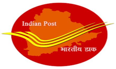 India Post Recruitment 2020: Vacancies, Details & How To Apply