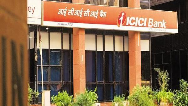 icici bank revised interest rate