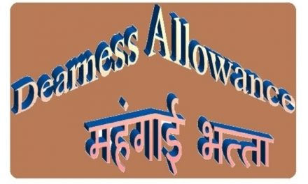 Cabinet Hikes Dearness Allowance For Govt Employees: How To Calculate