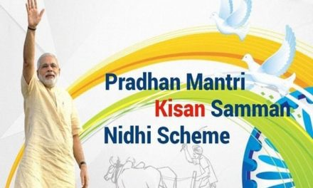 PM Kisan Samman Nidhi Yojana: New Initiatives By Govt.