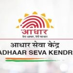 Aadhaar Seva Kendras Now Open All Days: How to locate your nearest centre
