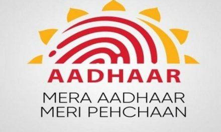 Aadhaar app update: UIDAI rolls check out new features