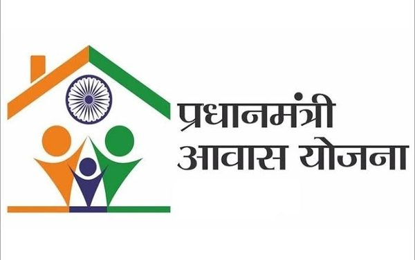Pradhan Mantri Awas Yojana: Documents Required To Apply