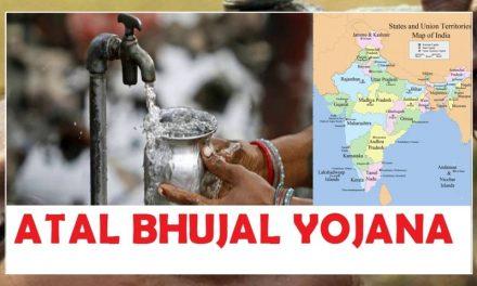 Atal Bhujal Yojana: All You Need To Know