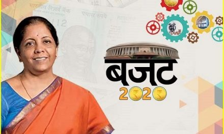 Finance minister invites citizens' inputs for Union Budget 2020-21