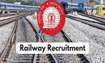 RRC Recruitment 2020: Vacancies, Details & How To Apply