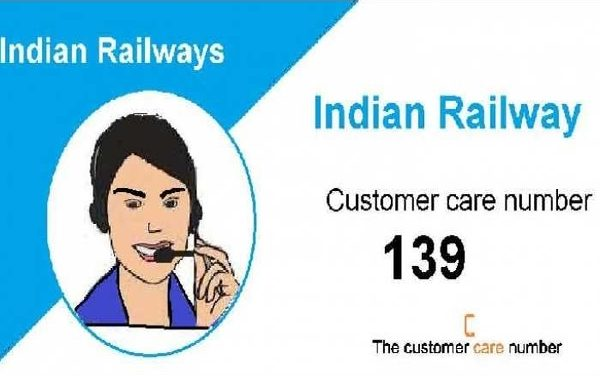 Indian Railways New Helpline Number 139: Process To Dial