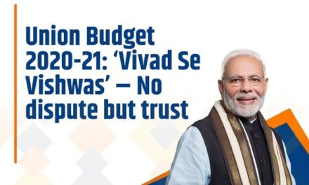 Vivad se Vishwas Scheme: All You Need to Know