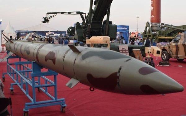 Pranash Ballistic Missile: New 200-km Strike Range Missile