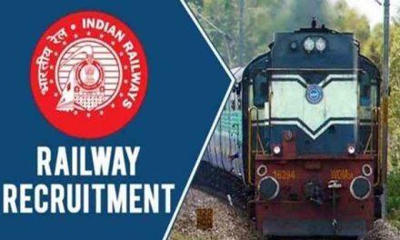 Indian Railway Jobs :Railway Recruitment 2020-15000 Vacanies Open