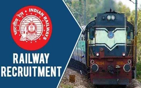 Indian Railway Jobs :Railway Recruitment 2020-15000 Vacanies Open