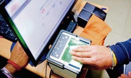 How Aadhaar in schemes can be problematic