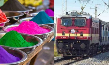 Holi 2020 : Special Trains in Northern, Central and Western Areas