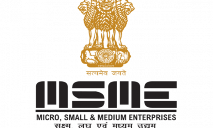 MSME Recruitment 2020: Details, Qualification & How To Apply