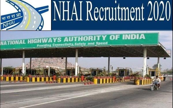 NHAI Recruitment 2020: Apply For 170 Vacancies