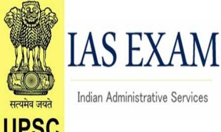 UPSC Civil Service Exam 2020: 796 Civil Service Vacancies