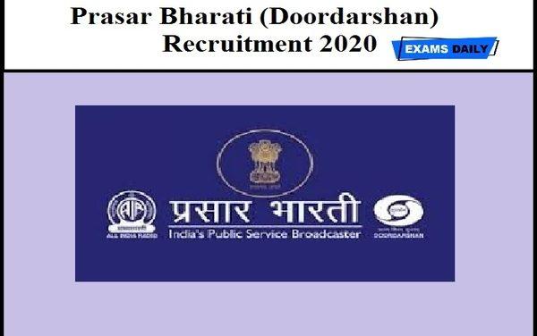 Prasar Bharati Recruitment 2020: Check Details Here