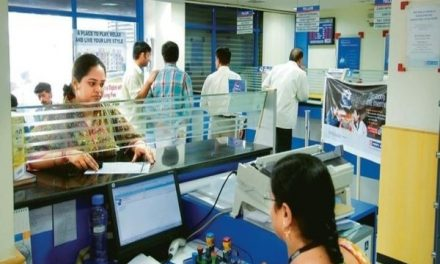 Bank strike : Bank branches could be shut for some days