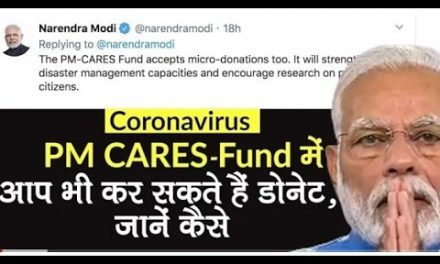 PM-CARES Fund: Know about tax benefit offered to individuals, corporates